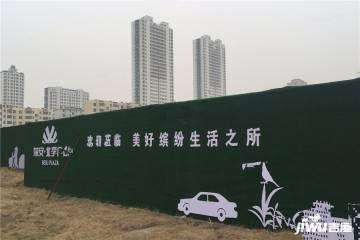 荣安北李广场介绍-小柯网