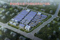 聊城高新区量子生物医药科技产业园介绍-小柯网